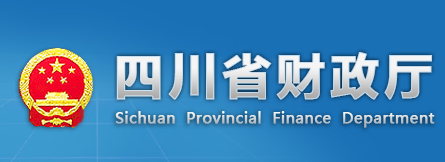title='四川省财政厅'